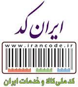ایران کد