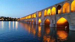 ثبت شرکت اصفهان