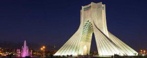 ثبت برند تهران