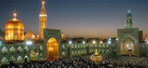 ثبت برند در مشهد